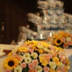 Mitsuishi wedding